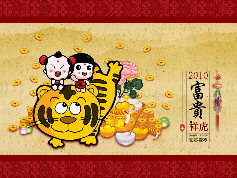 Chinese Zodiac of Tiger Year royalty free stock images