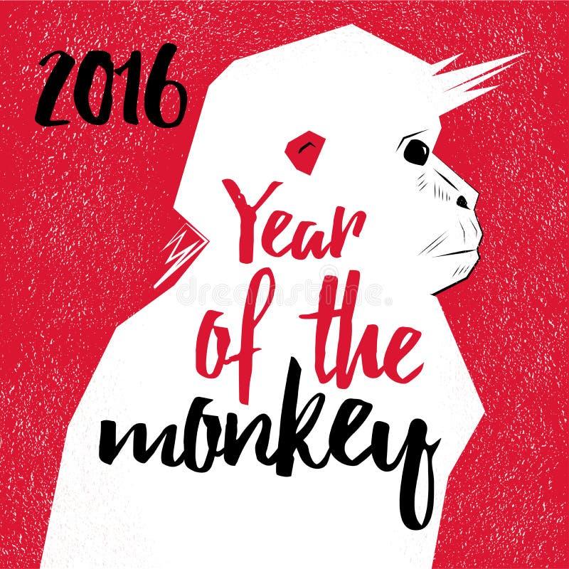 Chinesische Affen des neuen Jahres lizenzfreie stockbilder