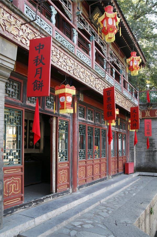Chinesische alte Gebäudedekoration stockfotos