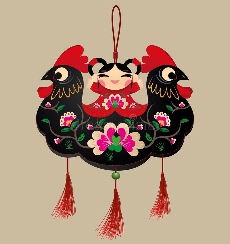 Chinesische Doppel-köpfige Hahnkissenflagge lizenzfreie abbildung