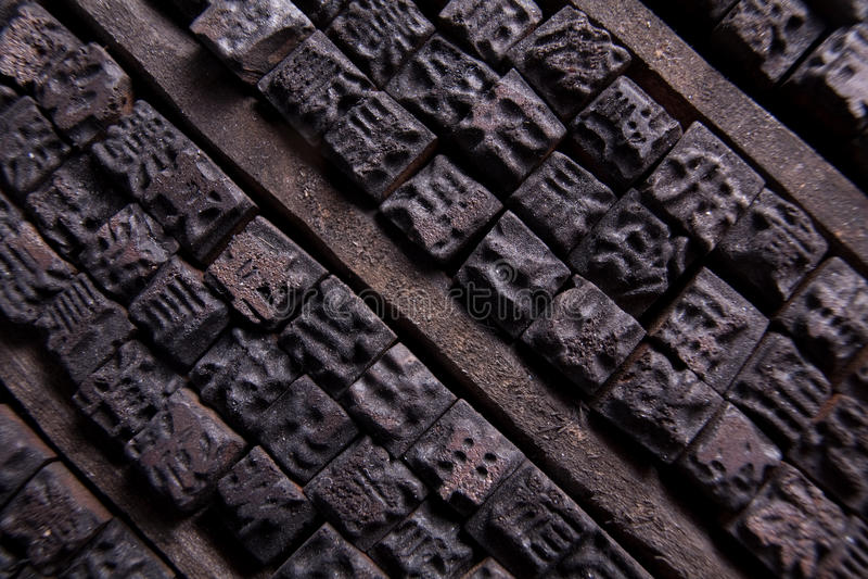Chinesische Druckmaschine stockbild