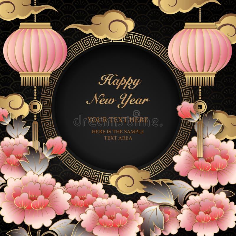 Chinesische Entlastungspfingstrosenblumen-Wolkenlaterne des neuen Jahres glückliche 2019 Retro- Goldrosa lizenzfreie abbildung