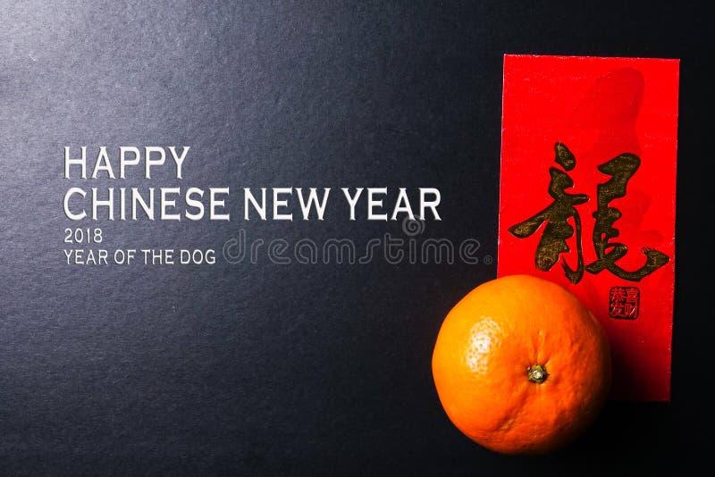 Chinesische Festivaldekorationen des neuen Jahres, rote Pakete und Mandarinen, goldener chinesischer Buchstabe bedeutet Glück stockfotografie