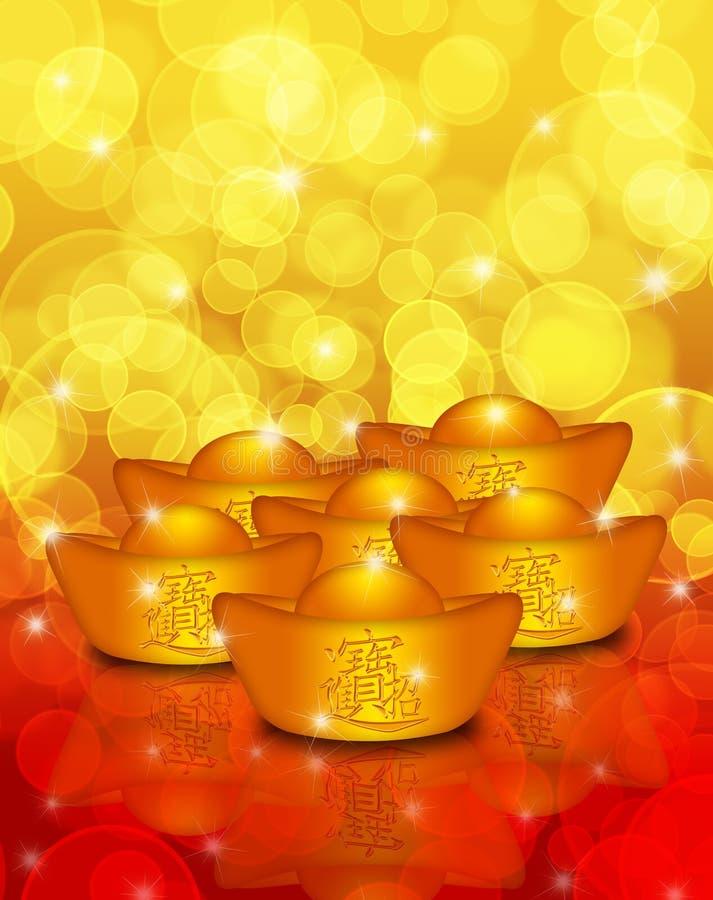 Chinesische Goldstäbe mit dem Text, der in Reichtum holt lizenzfreie abbildung