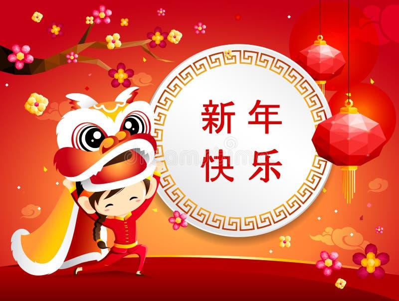 Chinesische Grußkarte des neuen Jahres mit dem Jungen, der Löwetanz auf rotem Hintergrunddesign spielt lizenzfreie abbildung