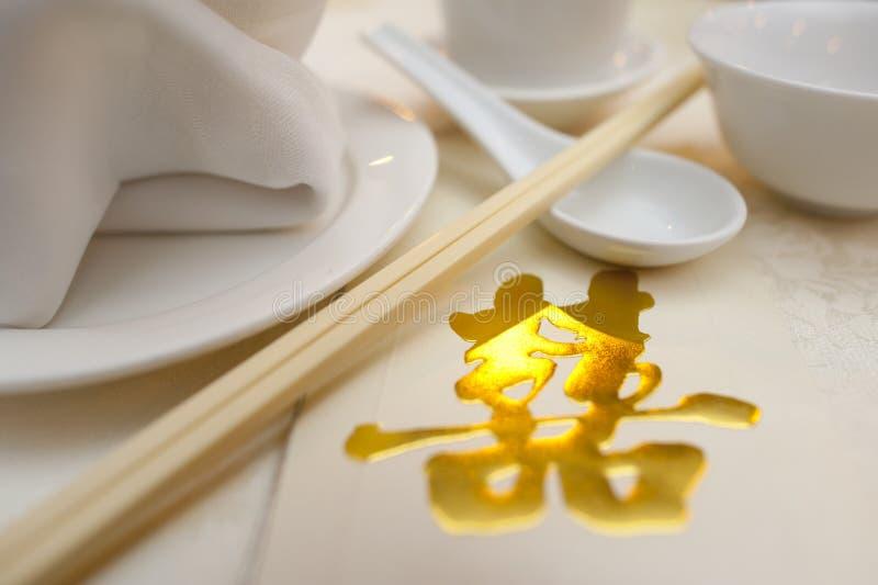 Chinesische Hochzeits-Tabellen-Einstellung stockbild