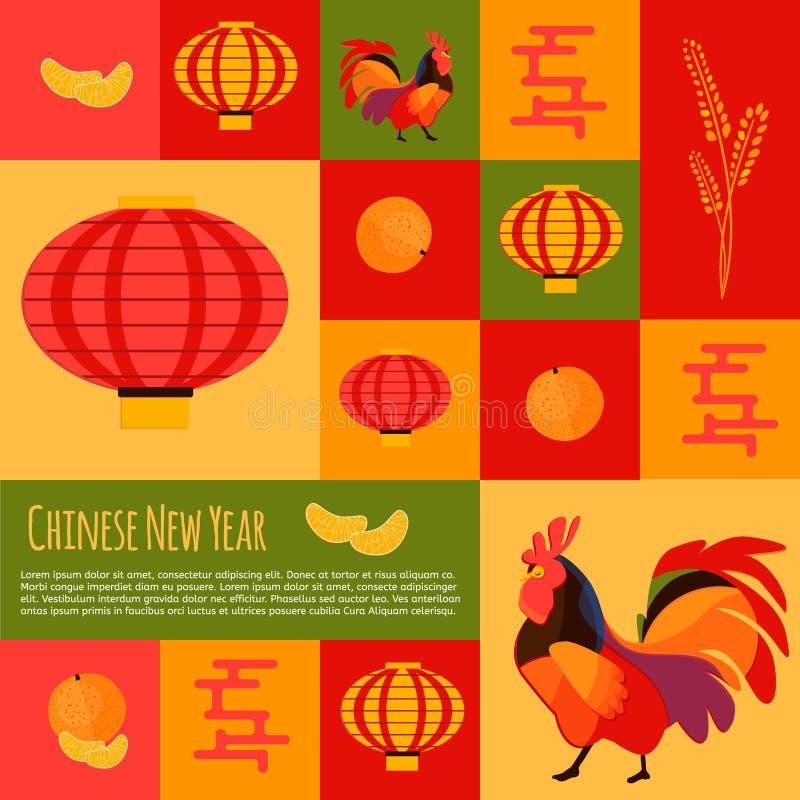 Chinesische Ikonen und Knöpfe des neuen Jahres eingestellt lizenzfreie abbildung