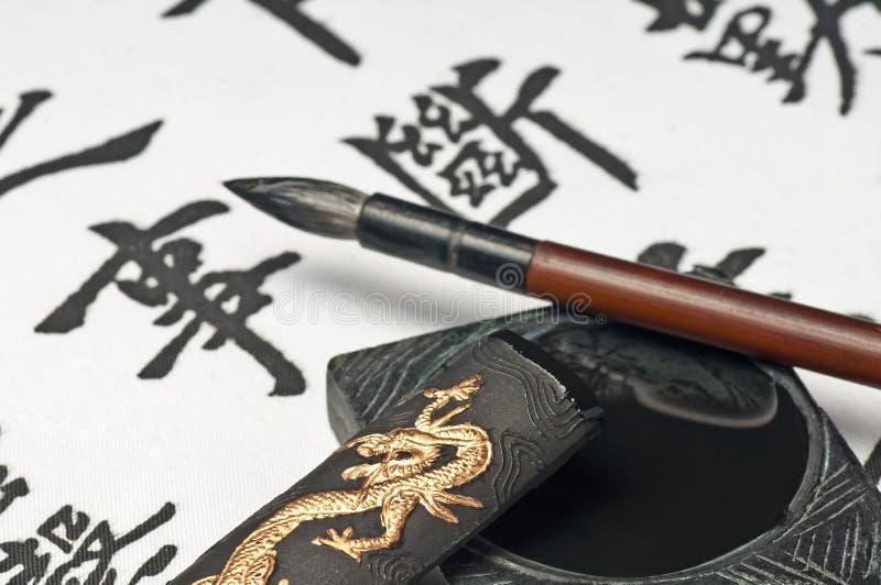 Chinesische Kalligraphie lizenzfreie stockfotos