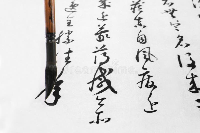 Chinesische Kalligraphie lizenzfreies stockbild