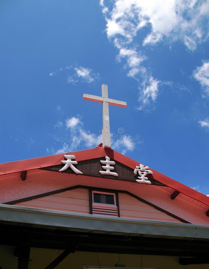 Chinesische katholische Kirche lizenzfreie stockfotografie
