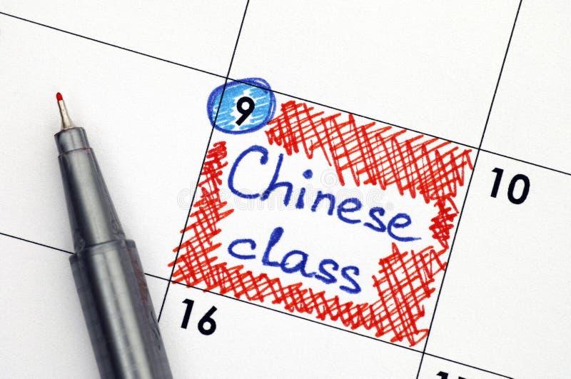 Chinesische Klasse der Anzeige im Kalender mit Stift stockfotografie