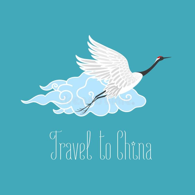 Chinesische Kranvektorillustration Reise zum China-Konzeptgestaltungselement lizenzfreie abbildung