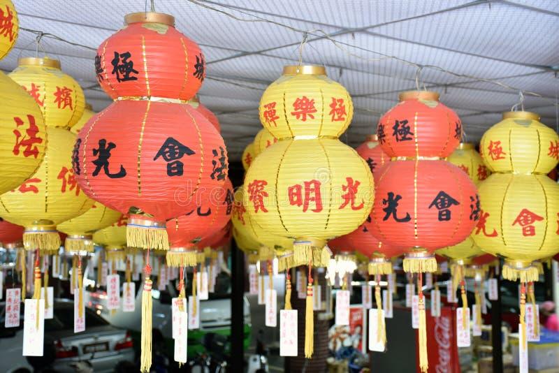 Chinesische Lampe lizenzfreie stockfotografie