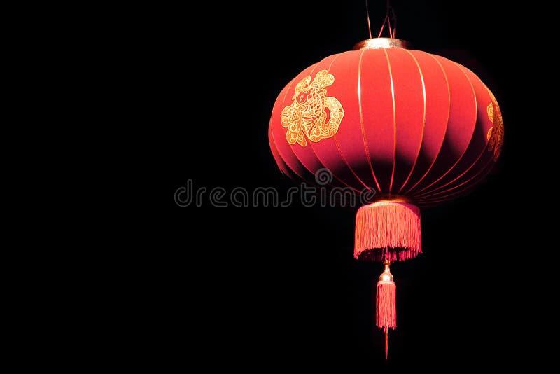 Chinesische Laterne in der Dunkelheit lizenzfreie stockbilder
