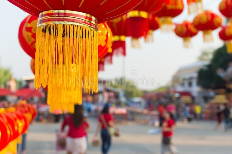 Chinesische Laternen würzen in der Feier des neuen Jahres stockfoto
