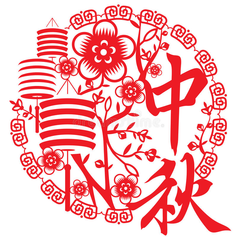 Chinesische mittlere Herbstfestival-Konzeptillustration im Rot lizenzfreie abbildung