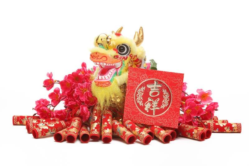 Chinesische neues Jahr-Verzierungen lizenzfreie stockfotografie