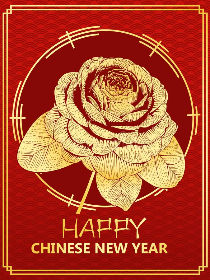 Chinesische Neujahrsgeschenkkarte mit goldener rosafarbener Formkamelienblume stock abbildung
