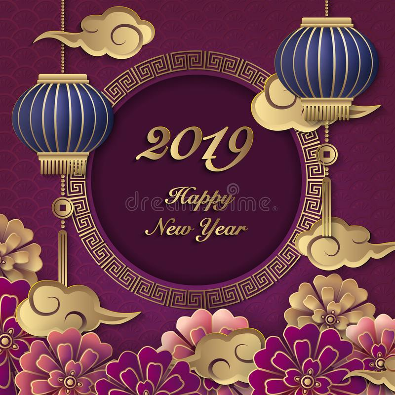 Chinesische purpurrote geschnittene Papierkunst des neuen Jahres glückliche 2019 Retro- Goldund stock abbildung