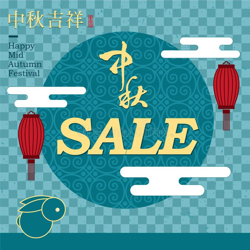 Chinesische rote Laternen und Vollmond für chinesisches Festival stock abbildung