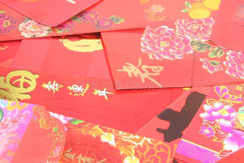 Chinesische Rote Pakete Stockfotos