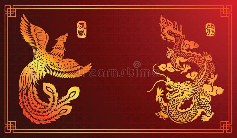 Chinesische Schablone lizenzfreie abbildung