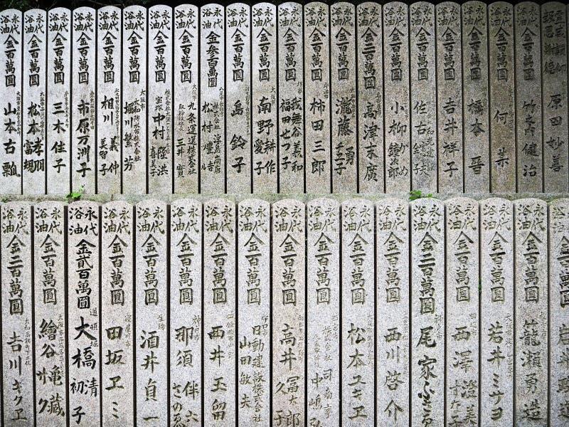 Chinesische Schriftzeichen schnitzten im Stein stockfotografie