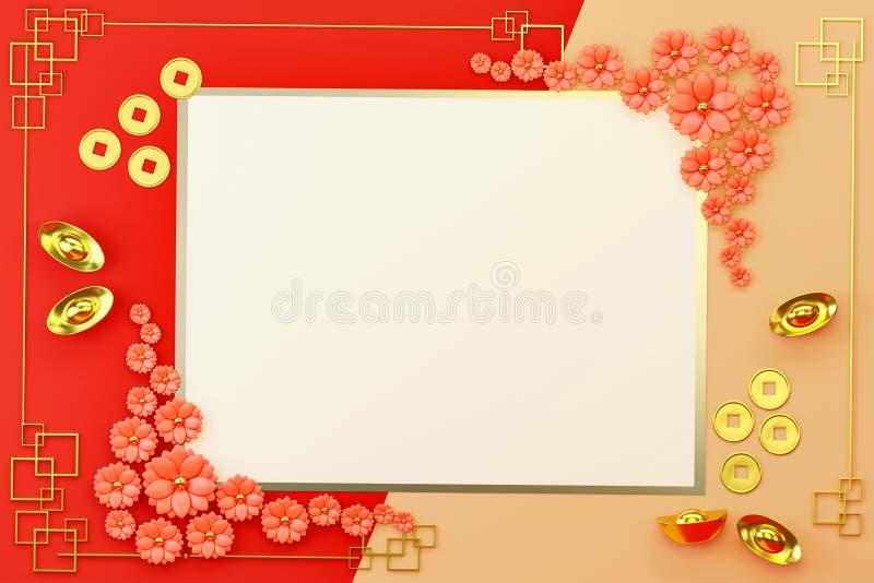 Chinesische Silvesterkarte lizenzfreie abbildung
