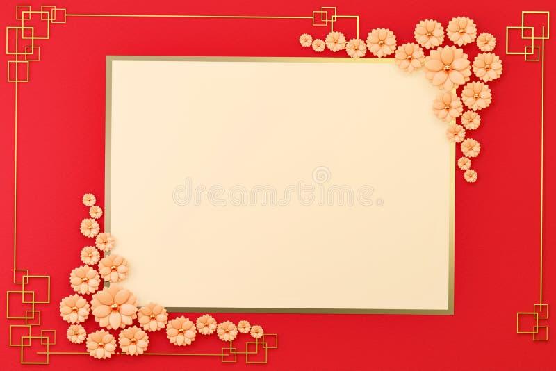 Chinesische Silvesterkarte vektor abbildung