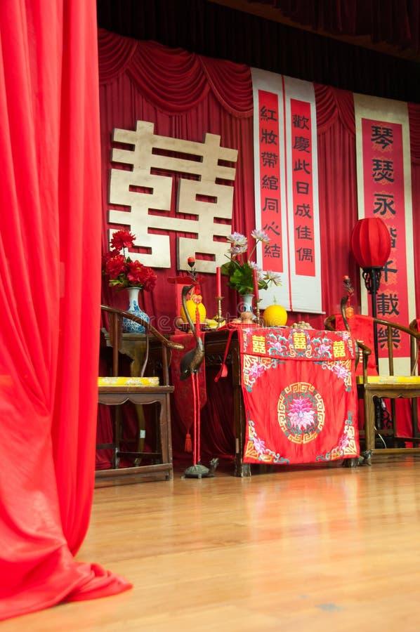 Chinesische traditionelle Hochzeitseinstellung lizenzfreies stockbild