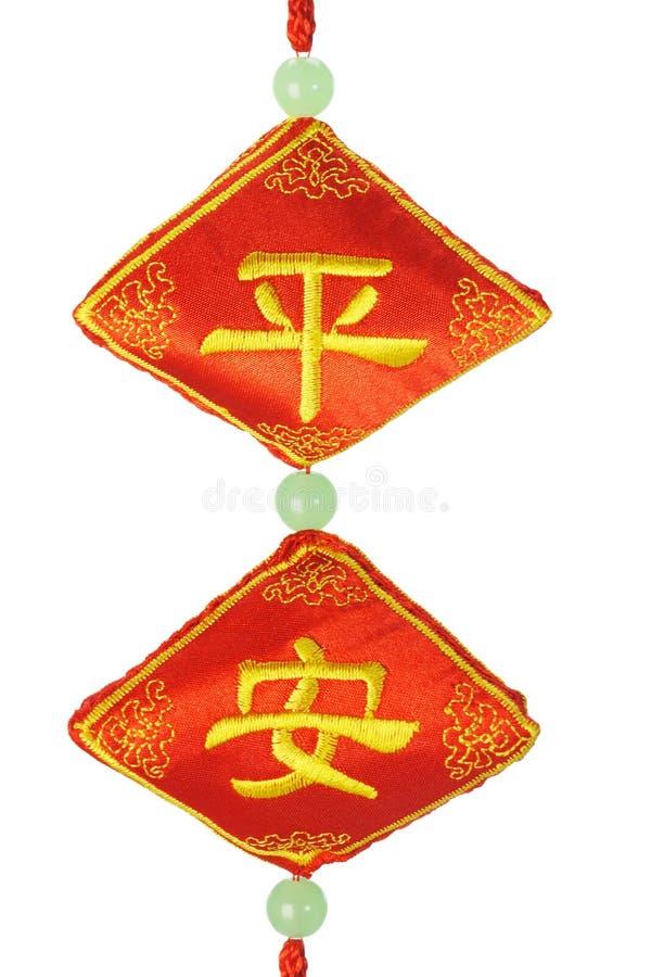 Chinesische traditionelle Verzierungen des neuen Jahres lizenzfreie stockbilder