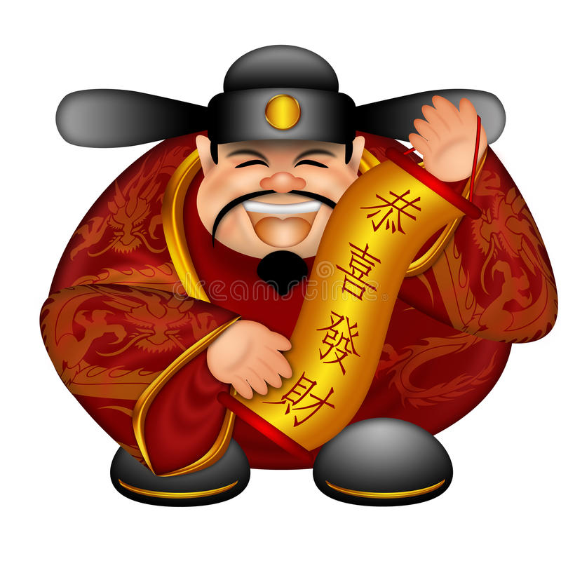Chinesischer Geld-Gott, der Glück und Reichtum wünscht vektor abbildung