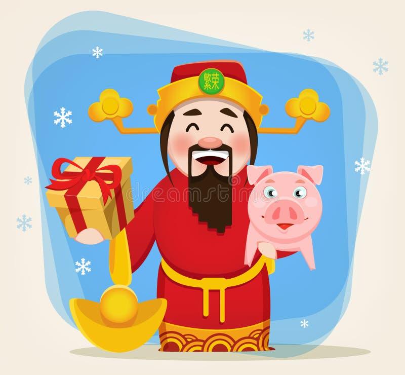 Chinesischer Gott der Reichtumsholdinggeschenkbox und des netten Schweins vektor abbildung