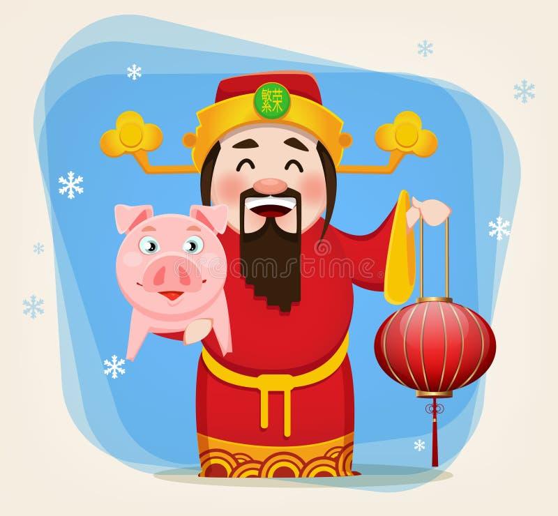 Chinesischer Gott der Reichtumsholdinglaterne und netten piggy lizenzfreie abbildung