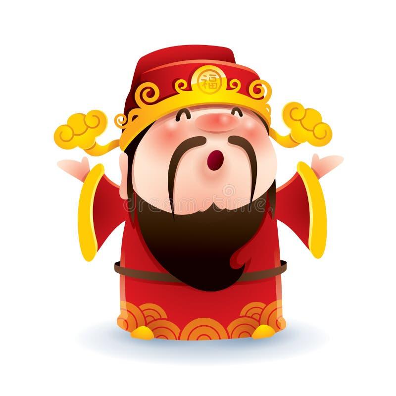 Chinesischer Gott des Reichtums vektor abbildung