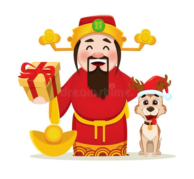 Chinesischer Gott des Reichtums die Geschenkbox und netten Hund nahe sitzend halten lizenzfreie abbildung