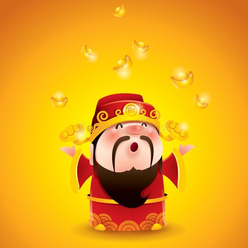 Chinesischer Gott des Reichtums Fallende Goldbarren lizenzfreie abbildung