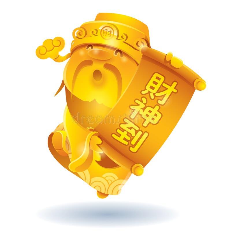 Chinesischer Gott des Reichtums - golden stock abbildung