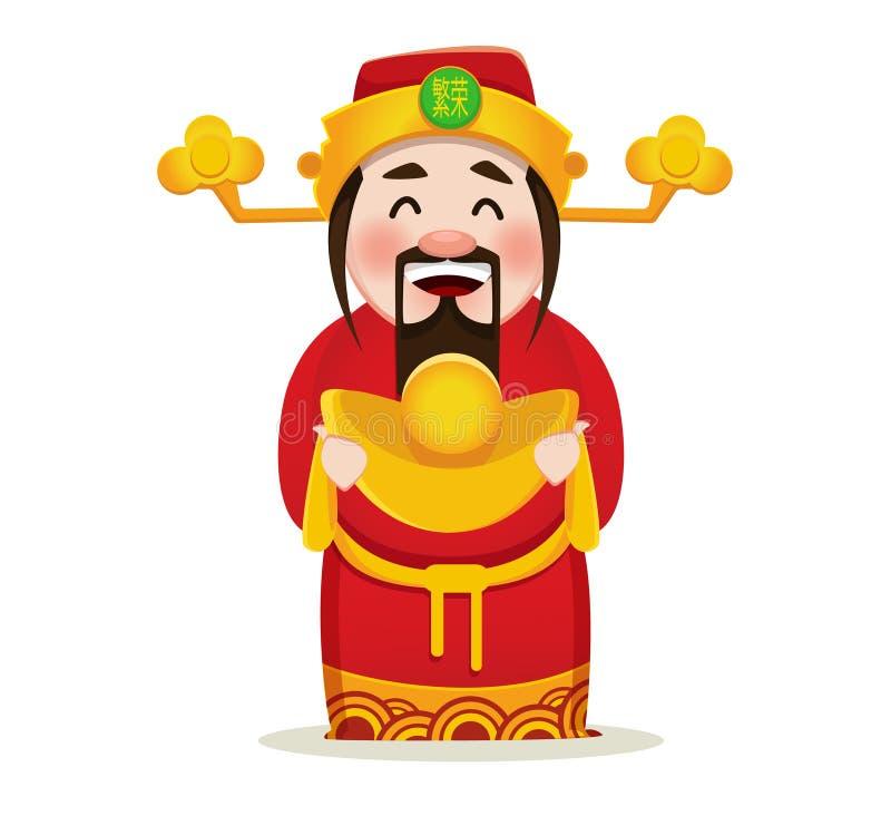 Chinesischer Gott des Reichtums Grußkarte 2018 des Chinesischen Neujahrsfests vektor abbildung