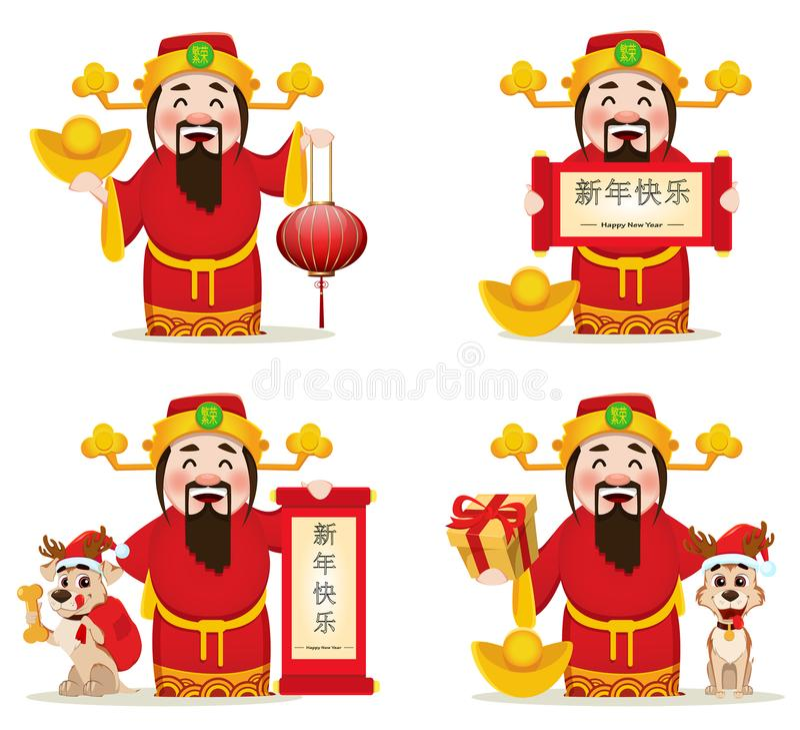 Chinesischer Gott des Reichtums Grußkarte 2018 des Chinesischen Neujahrsfests set stock abbildung