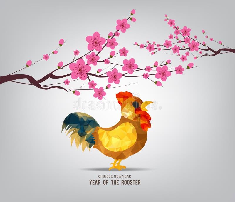 Chinesischer Hahn 2017 und Hintergrund des neuen Jahres der Blüte lizenzfreie abbildung