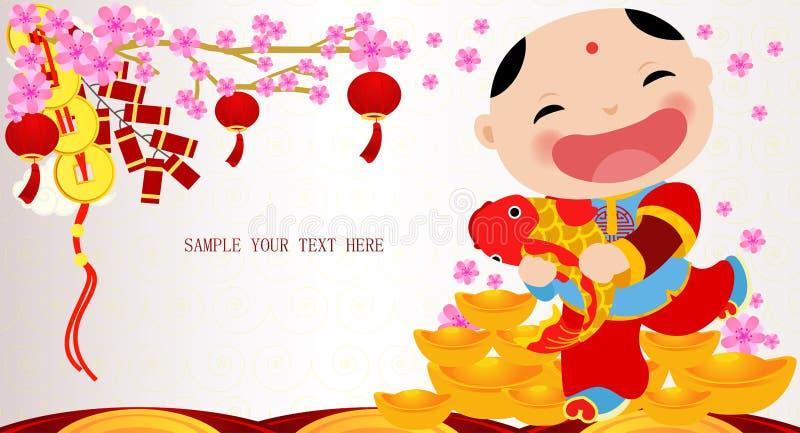Chinesischer Junge des neuen Jahres vektor abbildung