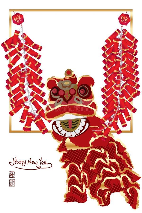 Chinesischer Löwekracherrahmen lizenzfreie abbildung