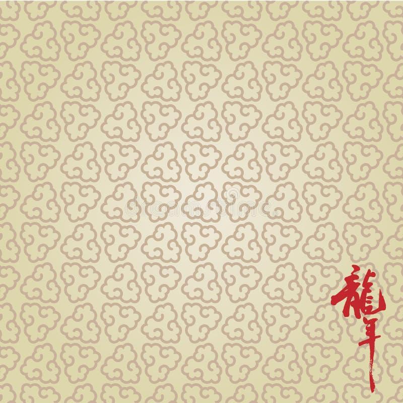 Chinesischer nahtloser Damasttapetenhintergrund stock abbildung
