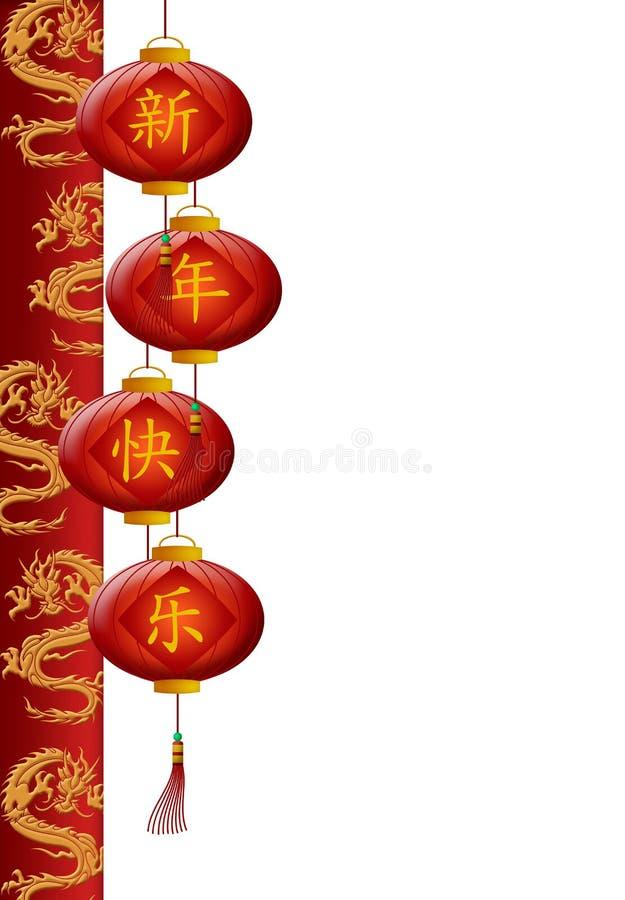 Chinesischer neues Jahr-Drache-Pfosten mit roten Laternen vektor abbildung