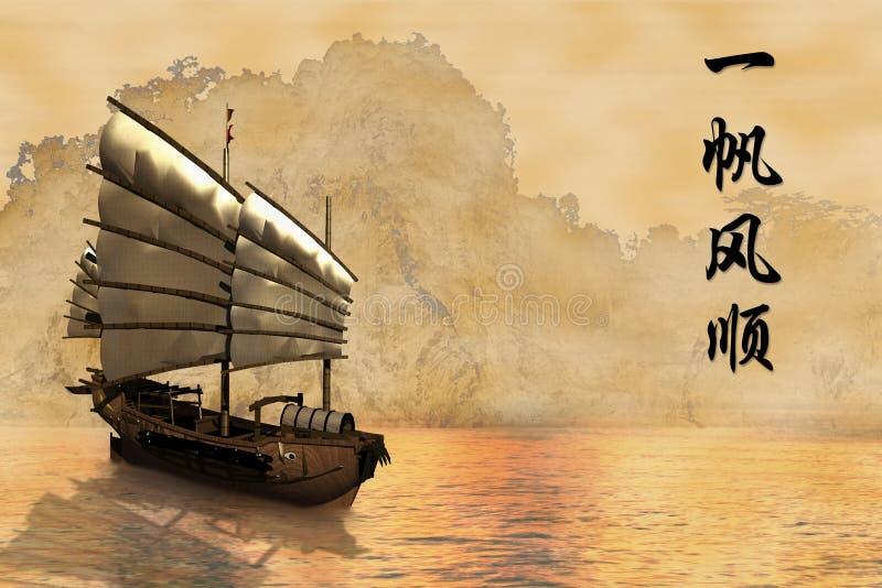 Chinesischer neues Jahr-Gruß: Glattes Segeln lizenzfreie abbildung