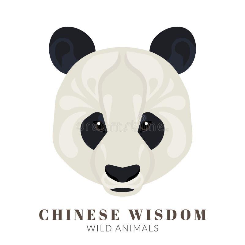 Chinesischer Panda stock abbildung