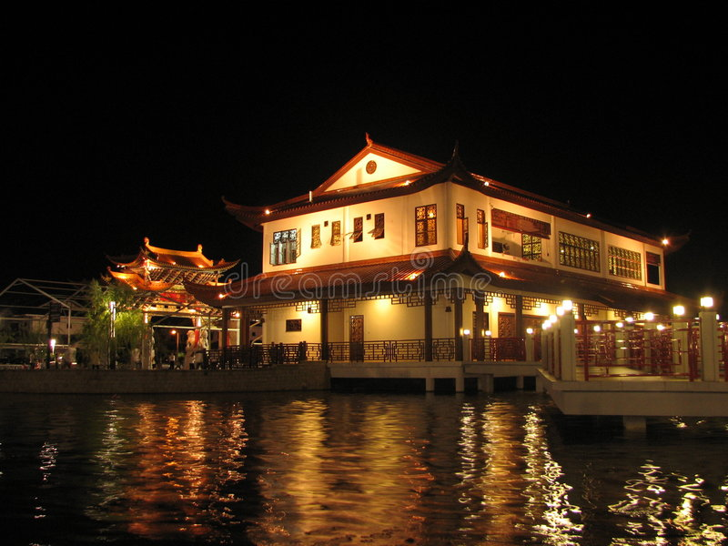 Chinesischer Pavillion Bogen lizenzfreies stockbild