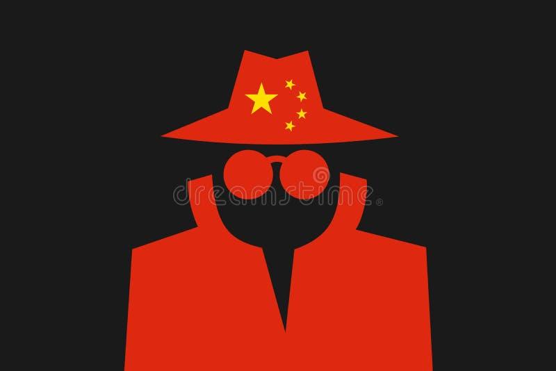Chinesischer Spion tut Spionage lizenzfreie abbildung