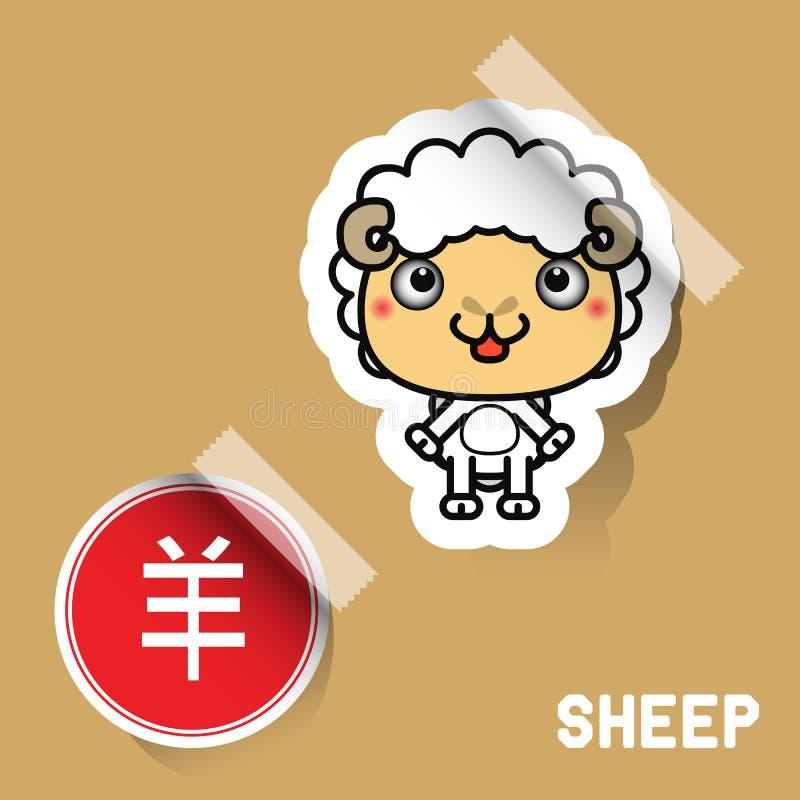 Chinesischer Sternzeichen-Schaf-Aufkleber stock abbildung